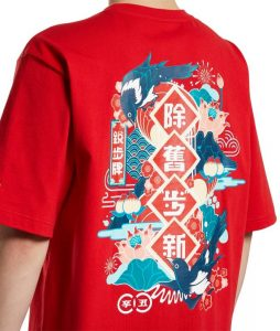 Red painting chinese new year T shirt